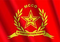 Советские офицеры требуют прекратить агрессию  стран НАТО против Ливии